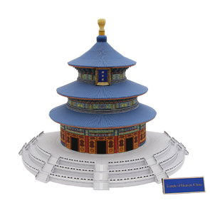 temple-of-heaven_e_thl