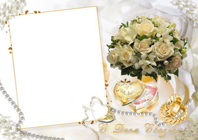 Открытка для фотошопа свадебные